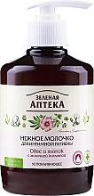 Kup Mleczko do higieny intymnej Owies i bawełna - Green Pharmacy