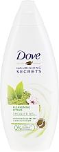 Kup Orzeźwiający żel pod prysznic - Dove Nourishing Secrets Awakening Ritual