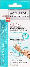 Kup Regenerujący zabieg do rąk z rękawiczkami - Eveline Cosmetics Hand Nail Therapy Professional SOS
