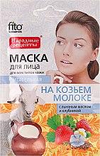 Kup Odżywcza maska do twarzy na bazie koziego mleka - FitoKosmetik Przepisy ludowe