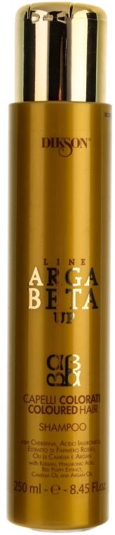 Szampon do włosów farbowanych - Dikson ArgaBeta Up Coloured Hair Shampoo
