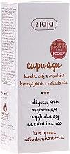 Kup Odżywczy krem regenerująco-wygładzający na dzień i na noc - Ziaja Cupuaçu