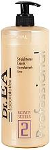 Kup Krem do prostowania włosów - Dr.EA Keratin Series 2 Straightener Cream