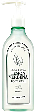 Kup PRZECENA! Żel pod prysznic Werbena cytrynowa - Skinfood Lemon Verbena Body Wash *