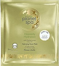 Kup Nawilżająca maska z oliwą na tkaninie do twarzy - Avon Planet Spa Heavenly Hydration Face Mask