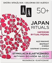 Kup Aktywny bio-krem do twarzy na dzień Stymulacja elastyczności - AA Japan Rituals 50+