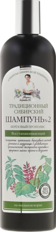 Tradycyjny syberyjski szampon odbudowujący na bazie brzozowego propolisu - Receptury Babci Agafii