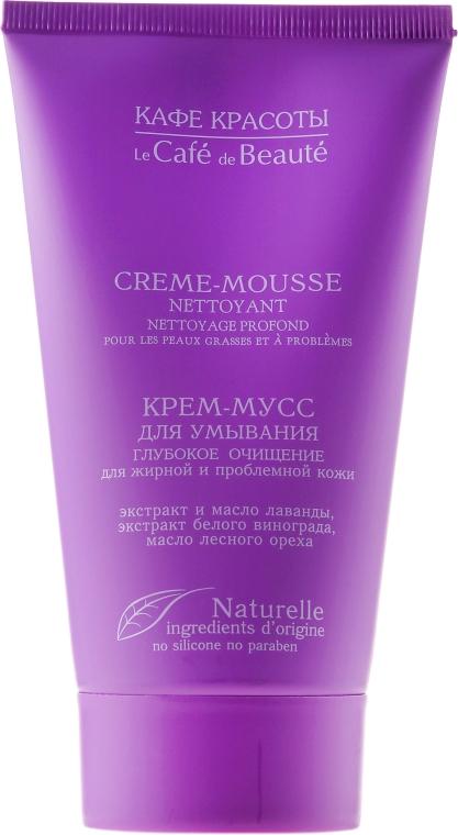 Głęboko oczyszczający krem-mus do mycia twarzy do skóry tłustej i problematycznej - Le Café de Beauté
