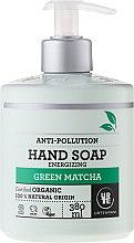 Organiczne mydło do rąk Zielona matcha - Urtekram Green Matcha Hand Soap — фото N1