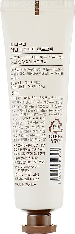Krem do rąk, Masło Shea - Tony Moly I'm Hand Cream Shea Butter — фото N2