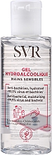 Kup Antybakteryjny żel do rąk - SVR Hydroalcoholic Gel For Sensitive Hands