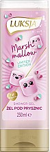 Kup Żel pod prysznic - Luksja Marshmallow