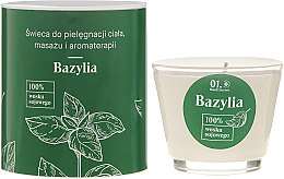 Kup Świeca do pielęgnacji ciała, masażu i aromaterapii Bazylia - _Element Basil