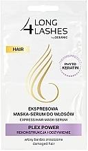 Kup Ekspresowa maska-serum do włosów Rekonstrukcja i odżywienie - Long4Lashes Hair Plex Power