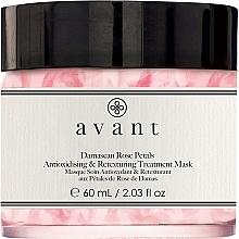 Kup Przeciwutleniająca i rewitalizująca maska z płatkami róży damasceńskiej - Avant Damascan Rose Petals Antioxidising & Retexturing Treatment Mask