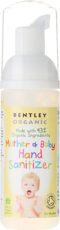 Antybakteryjna pianka do dezynfekcji rąk dla mamy i dziecka - Bentley Organic Mother & Baby Hand Sanitizer — фото N1
