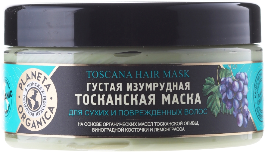 Toskańska maska do włosów - Planeta Organica Toscana Hair Mask