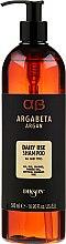 Kup Arganowy szampon do wszystkich rodzajów włosów do codziennego stosowania - Dikson Argabeta Argan Daily Use Shampoo