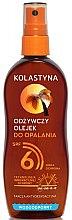 Kup Wodoodporny odżywczy olejek do opalania SPF 6 - Kolastyna