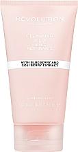 Kup Nawilżający żel do mycia twarzy - Revolution Skincare Cleansing Jelly