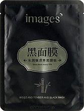Kup PRZECENA! Nawilżająca czarna maska oczyszczająca w płachcie do twarzy - Images Moist And Tender And Black Mask *