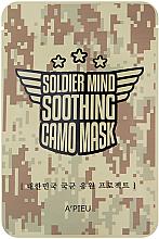 Kup Kojąca maska na tkaninie do twarzy - A'Pieu Soldier Mind Soothing Camo Mask