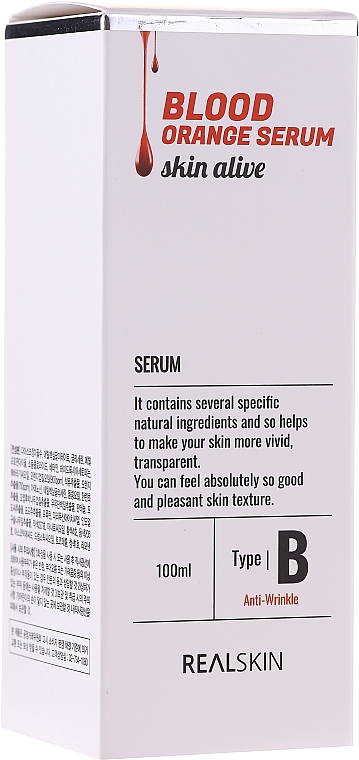 Serum do twarzy - Real Skin Blood Orange Serum — фото N1