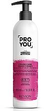 Kup Odżywka do włosów farbowanych - Revlon Professional Pro You Keeper Color Care Conditioner