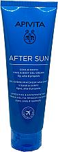 Kup Żel-krem do twarzy i ciała po opalaniu - Apivita After Sun Cool & Smooth Face & Body Gel-Cream