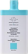 Kup Nawilżająca maska do włosów - Drunk Elephant Cocomino Marula Cream Conditioner