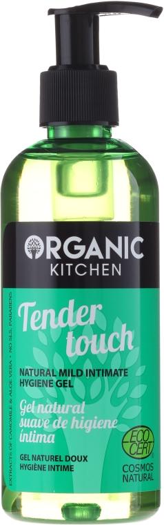 Żel do higieny intymnej - Organic Shop Organic Kitchen Tender Touch Intimate Hygiene Gel — фото N1