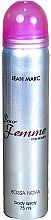 Kup Jean Marc Bossa Nova Pour Femme - Dezodorant w sprayu