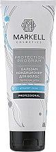 Termoochronny balsam-odżywka do włosów - Markell Cosmetics Protection Program — фото N1
