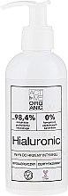Kup Hipoalergiczny płyn do higieny intymnej - Active Organic Hialuronic