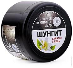 Kup Czarne mydło szungitowe do kąpieli i pod prysznic - Fratti Szungit Soap