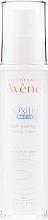 Rozświetlający peeling w kremie do twarzy na noc - Avene A-Oxitive Night Peeling Cream — фото N2