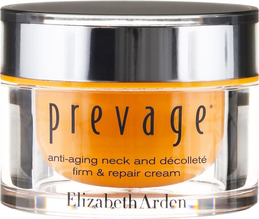 Naprawczy krem przeciwstarzeniowy do szyi i dekoltu - Elizabeth Arden Prevage Neck And Decollette Firm & Repair Cream — фото N2