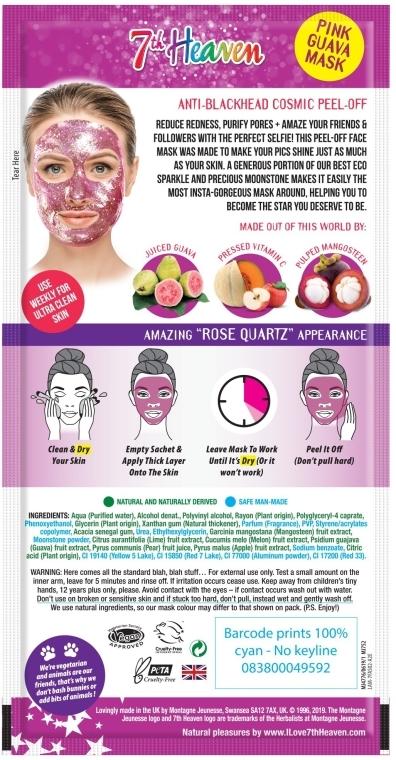 Oczyszczająca brokatowa maska do twarzy Guawa - 7th Heaven Stardust Cosmic Rose Quartz Peel-Off Pink Guava Mask — фото N2
