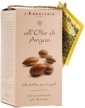 Kup Olejek do włosów Olej Arganowy - L'Erbolario All Olio Di Argan