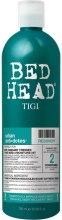 Kup Odżywka do włosów suchych i zniszczonych - Tigi Bed Head Urban Antidotes Level 2 Recovery Conditioner