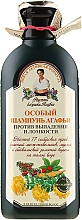 Kup Specjalny szampon Agafii przeciw wypadaniu i łamliwości włosów - Receptury Babci Agafii