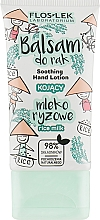 Kup Kojący balsam do rąk Mleko ryżowe - Floslek Soothing Hand Lotion Rice Milk