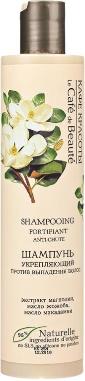 Wzmacniający szampon przeciw wypadaniu włosów - Le Café de Beauté