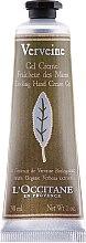 Kup Chłodzący krem do rąk Werbena - L'Occitane Verbena Hand Cream (miniprodukt)