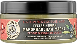 Kup Marokańska maska do włosów - Planeta Organica Black Moroccan Hair Mask