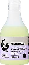 Kup Żel do mycia twarzy z zieloną herbatą - Greenini Aha-Therapy Cleansing Gel Green Tea & Aha Acid (bez dozownika)