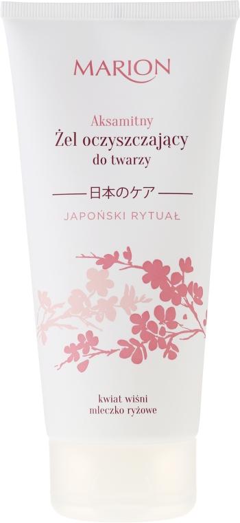 Aksamitny żel oczyszczający do twarzy - Marion Japanese Ritual Velvet Cleansing Gel For Face