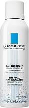 Kup Woda termalna - La Roche-Posay Thermal Spring Water