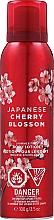 Kup Balsam w piance do ciała - Bath and Body Works Japanese Cherry Blossom Shimmer Fizz