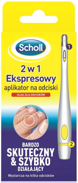 Ekspresowy aplikator na odciski 2 w 1 - Scholl 2 in 1 Corn Express